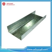 Picture of Galvanize Steel Track Profiles With The Best Price
