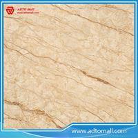 Picture of Marble Look  Heat Resistant Ceramics Glazed Polished Porcelain Floor Tile
