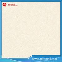 Picture of Full body porcelain tile super white collection