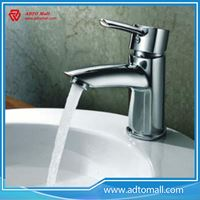 Picture of High quality Brass water tap chrome plated wash basin mixer tap