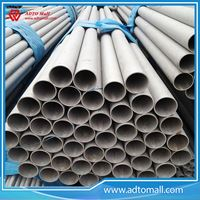 Picture of AISI Stainless Steel Seamless Pipes & Tubes 316L