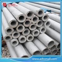 Picture of AISI 304 Stainless Seamless Steel Tube