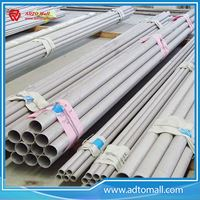 Picture of ASTM Stainless Steel Seamless Pipes in a Wide Variety of Shapes and SIzes