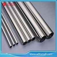 Picture of 316L Stainless Steel Pipe