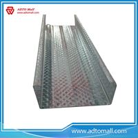Picture of Hot Sell Drywall Metal Studs Regular Sizes for Building