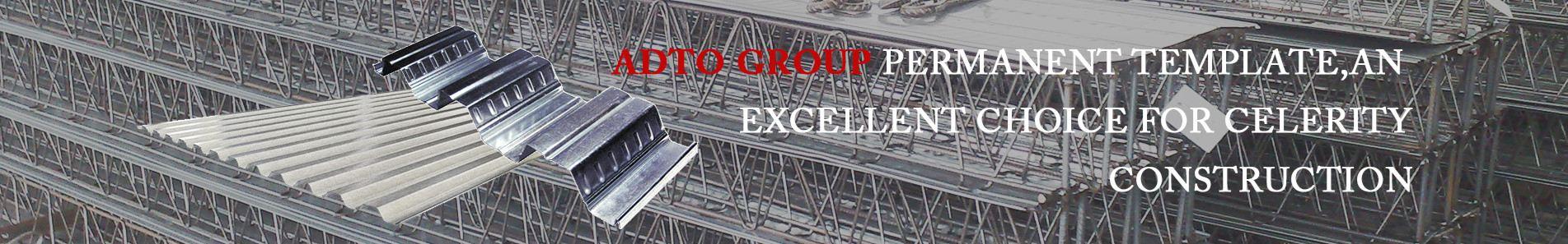 steel-floor-decking