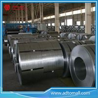 Picture of Checkered Hot Rolled Steel Coils in Turkey