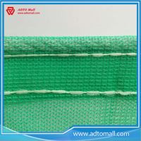 Picture of Green HDPE Dust Proof Net