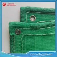 Picture of Construction Building Dust Proof Net with Rope for Sri Lanka