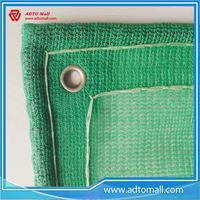 Picture of Scaffolding Mesh with Dust Proof