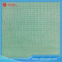 Picture of New Material Dust Proof Netting