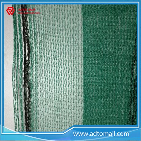 Picture of Aluminum Safety Net with Rope and Eyelets