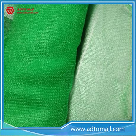 Picture of Woven Bag Edge and Button Green Construction Net