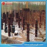 Picture of adtomall supplier cheap plastic formwork price for concrete construction