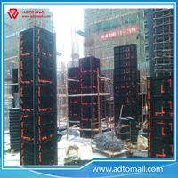 Picture of Resuable plastic concrete formwork widely used in construction