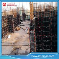 Picture of Building materials molds waterproof chennai plastic formwork formwork for concrete construction