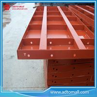 Picture of Recyclable Concrete Steel Formwork for Slabs