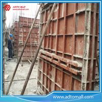 Picture of Reliable best quality steel formwork suppliers uae