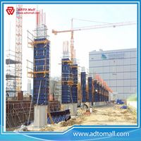 Picture of Adjustable Plywood Concrete Steel Frame Formwork