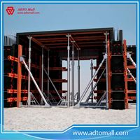Picture of Plastic Formwork