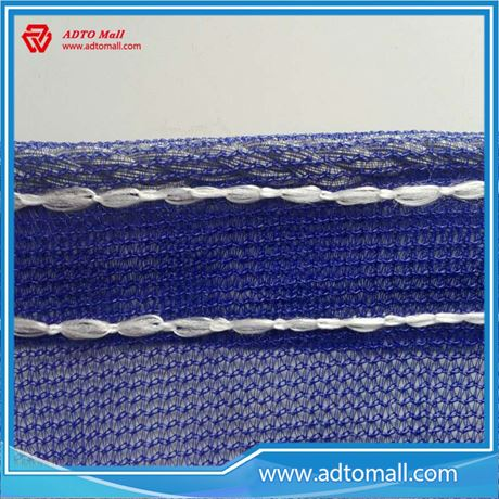 Picture of Plastic Safety Net with UV Protection Ropes Eyelets