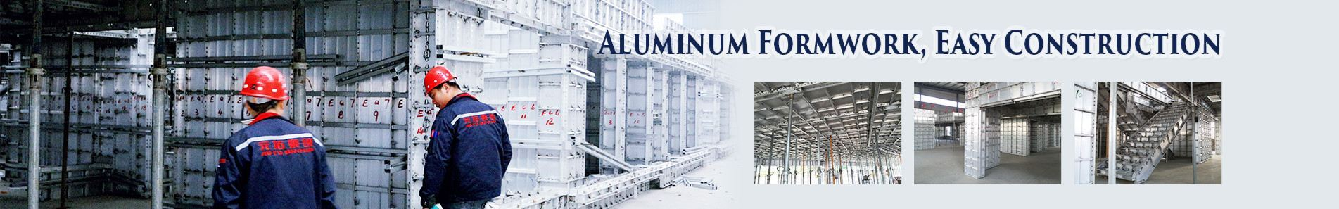 aluminum-formwork-accessories