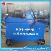 Picture of Best Quality Threading Rolling Machine from ADTO GROUP