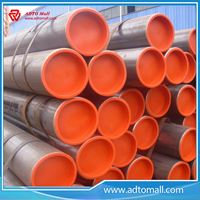 Picture of API 5CT Casing Tube