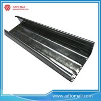 Picture of Metal ceiling studs for Europe system factory customerized sizes