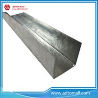 Picture of Hot selling Suspended ceiling u channels