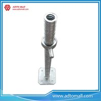 Picture of New building construction materials scaffolding jack standards system