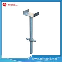 Picture of Scaffolding heavy duty u head jack base construction screw jack