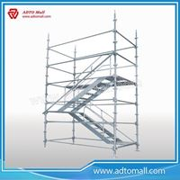 Picture of ADTO Tianjin Factory Price kwikstage scaffolding for sale scotland