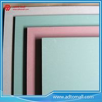 Picture of Best Price and Quality Drywall Gypsum Board Fireproof Gypsum Board
