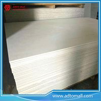 Picture of Hot selling drywall plaster board regular gypsum board with competitive price