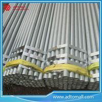 Picture of GI Pipe / Galvanized Scaffolding Tube