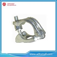 Picture of Drop Forged Half Coupler