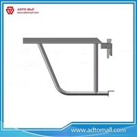 Picture of Kwikstage Hop Up Bracket (Three Board)
