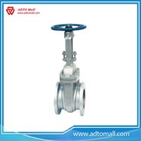 Picture of JIS Gate Valve
