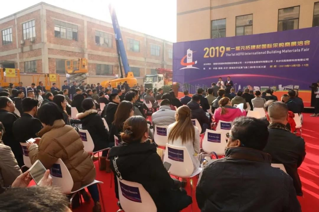 The 1st ADTO Building Materials International Purchaser Exhibition Opened