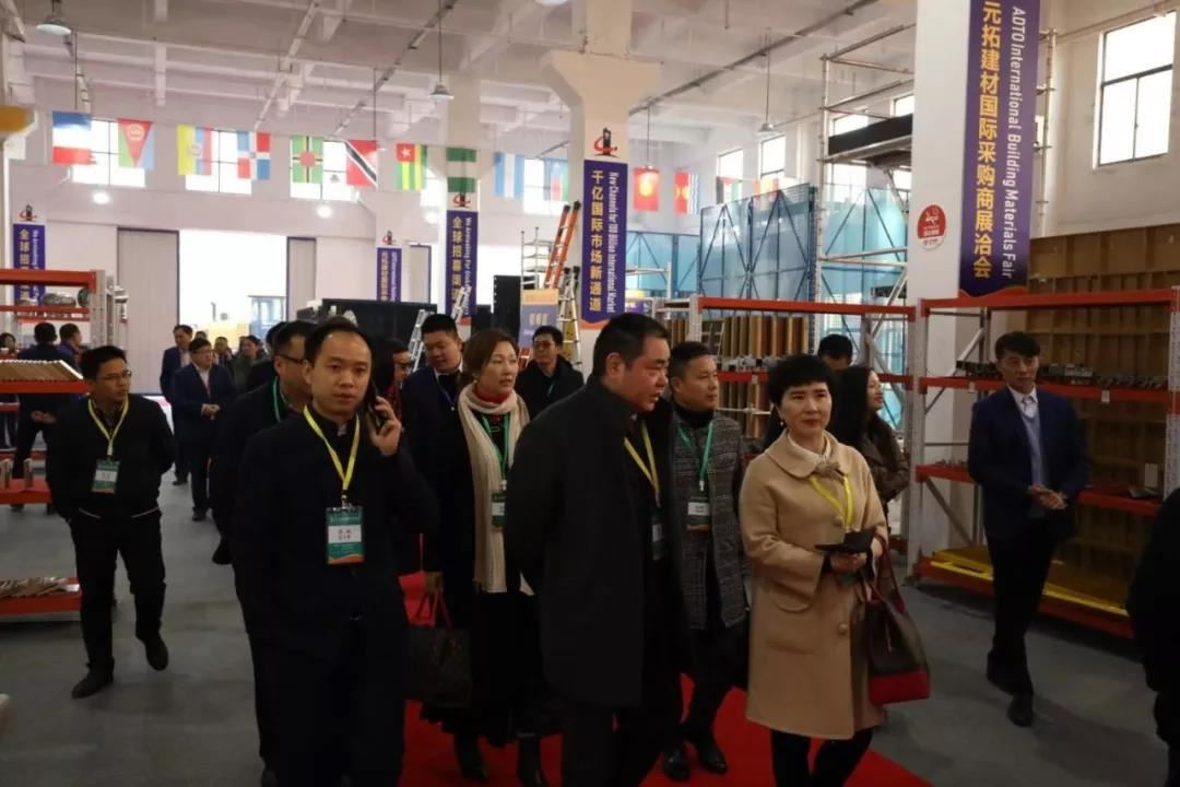 The 1st ADTO International Building Materials Fair Opens in Central China