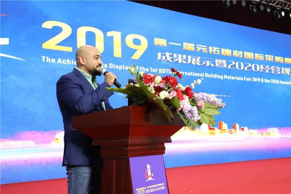 The 1st ADTO International Building Materials Fair Closes on December 11th, 2019