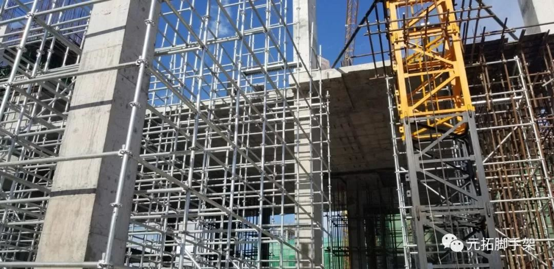 The Application of Ringlock Scaffolding