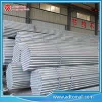 Picture of JIS Standard Scaffolding Pipes