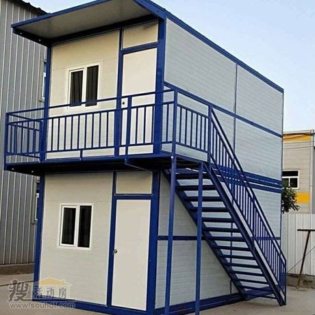 Picture of Foldable Container House