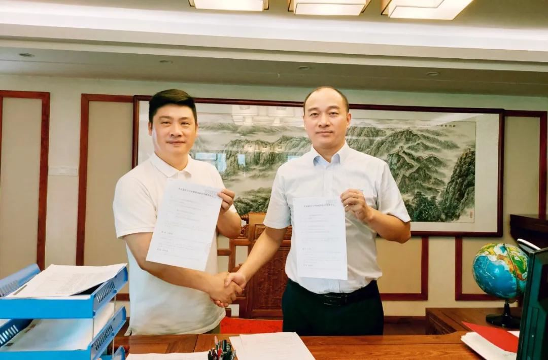 ADTO GROUP and Dongcheng International Join Forces to Create Greater Business Value Through Resource Sharing