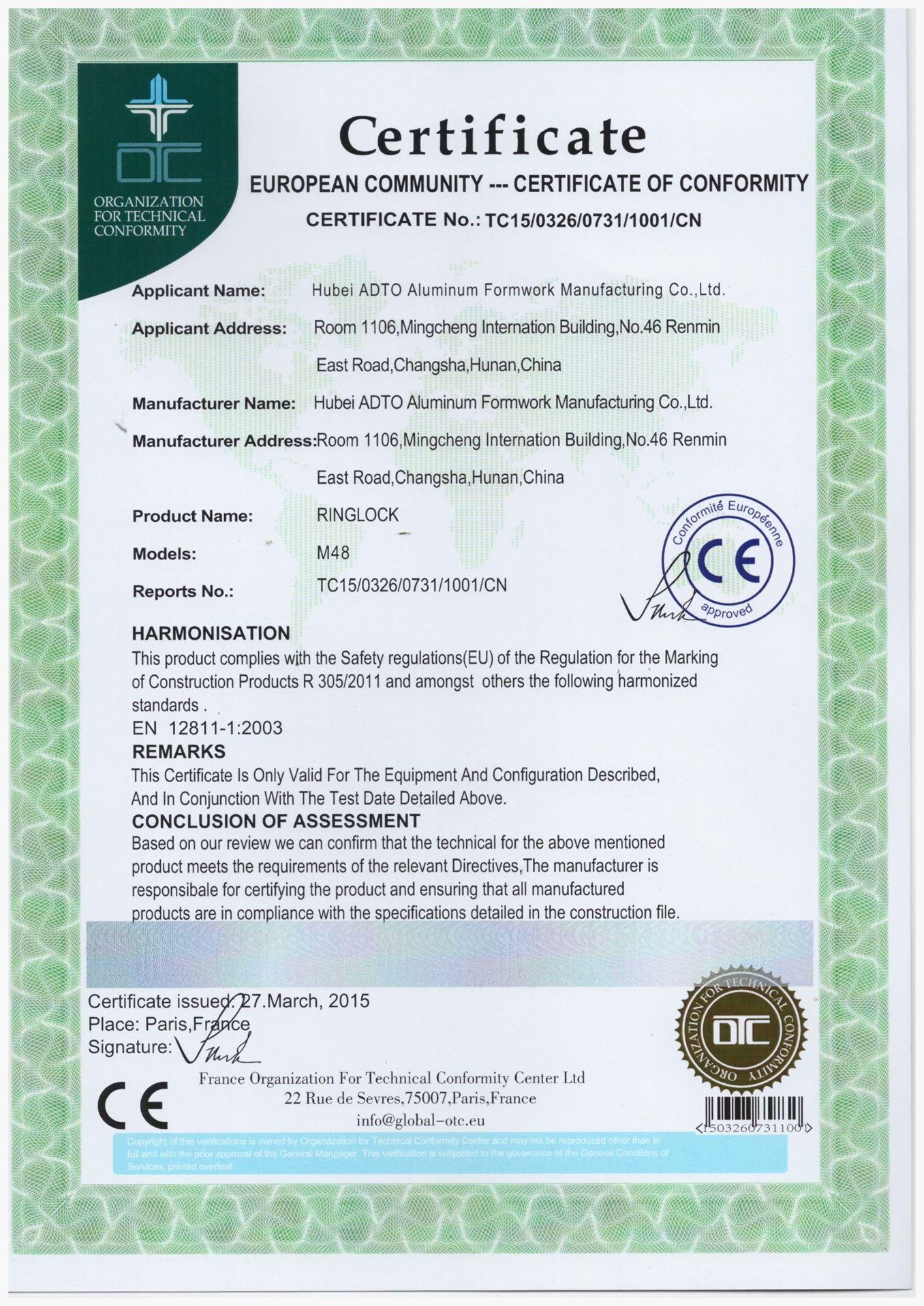 ADTO CE Certification