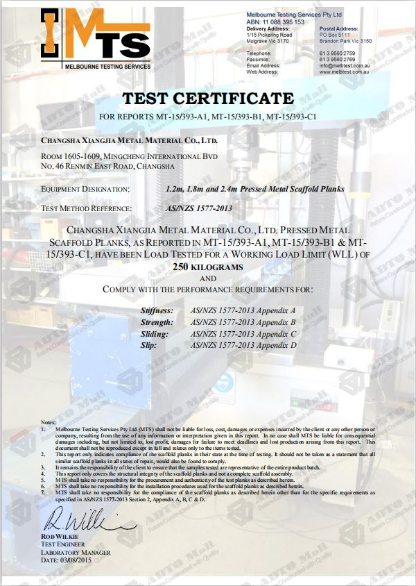 Scaffold Steel Plank MTS test report