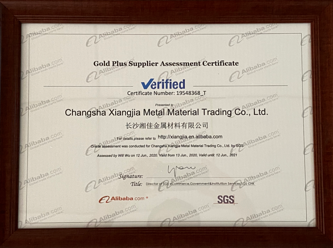 "ADTO GROUP Got The ""Golden Products & Sincere Enterprise"" of Alibaba and Passed The SGS On-site Certification"