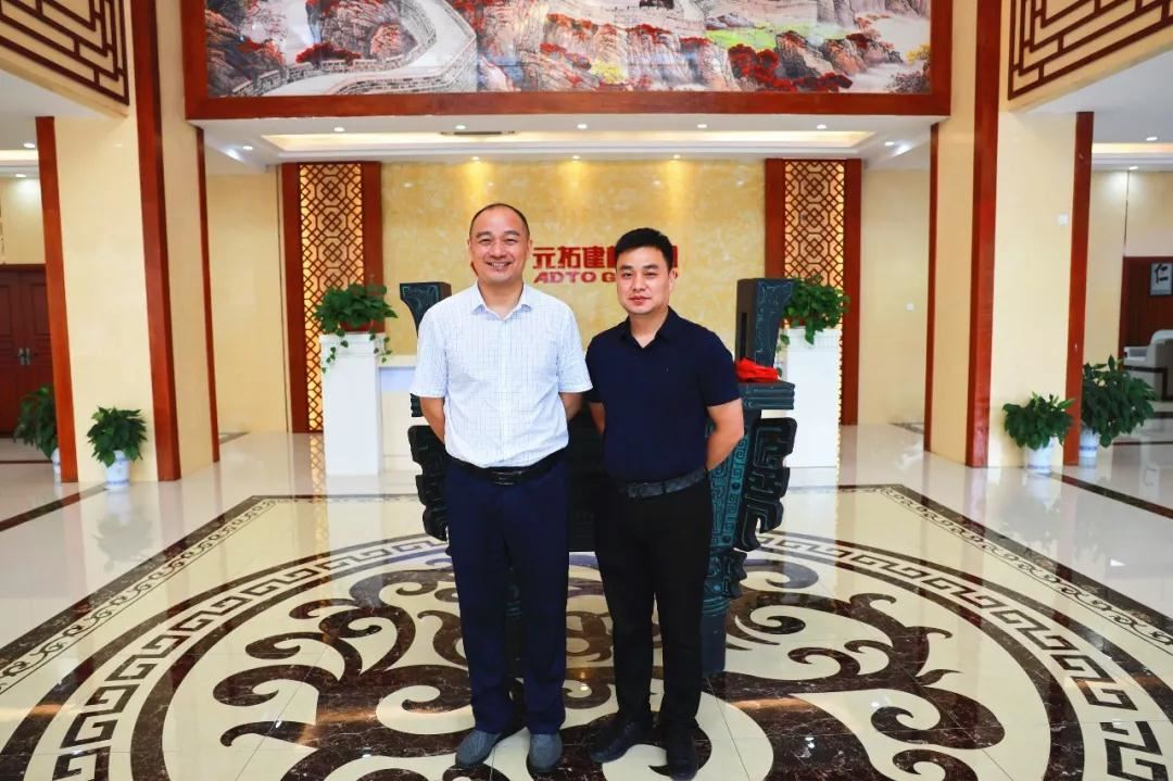 Haotian Construction and ADTO Group Reached a Strategic Cooperation Consensus
